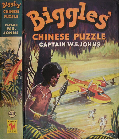 Description: Description: Description: Description: Description: Description: Description: Description: Description: Description: 57 Biggles Chinese Puzzle